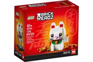 LEGO 40436